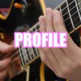 ソロ,ギタリスト,ギター,初心者,上達法,tab,練習