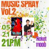 Music Sprayとは?超高画質高音質のライブ配信!第二回開催決定!!ツイキャスプレミア配信。