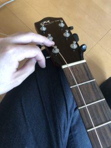 弦の巻き方