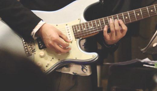 ギター弦の替え方。交換の仕方を解説。アコギ編。初心者でも簡単。一緒にやってみよう。